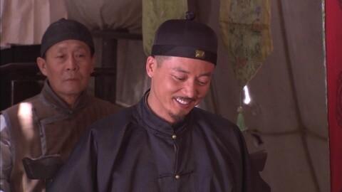 大盛魁(繁中)第41集-連續劇-高清正版影音線上看-愛奇藝臺灣站