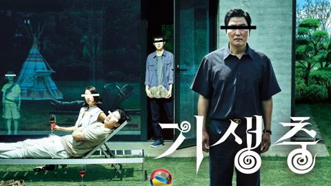 寄生上流-電影-高清完整版線上看-愛奇藝臺灣站