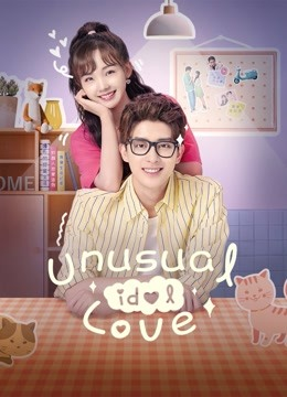 Download Subtitle Princess Hours Thailand : download, subtitle, princess, hours, thailand, Popular, Streaming, Series, Selection, IQIYI