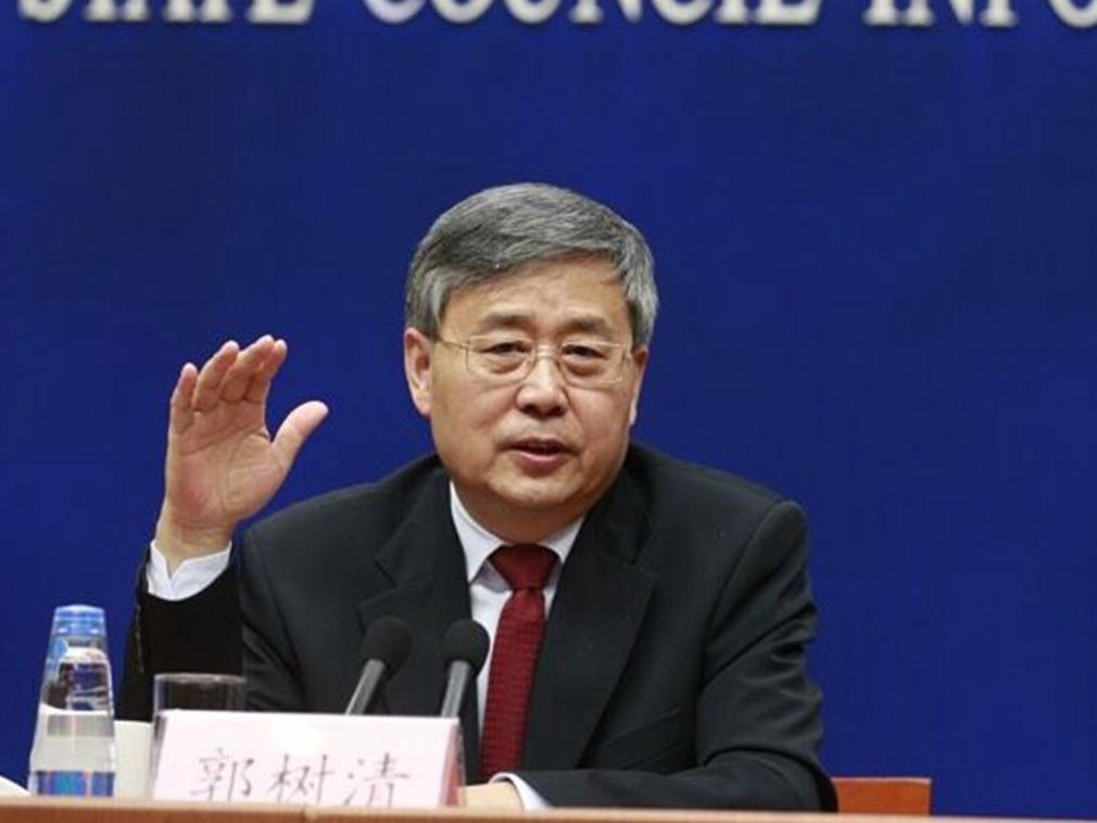 中國金融機構改革提速 郭樹清再添新職_中國-多維新聞網