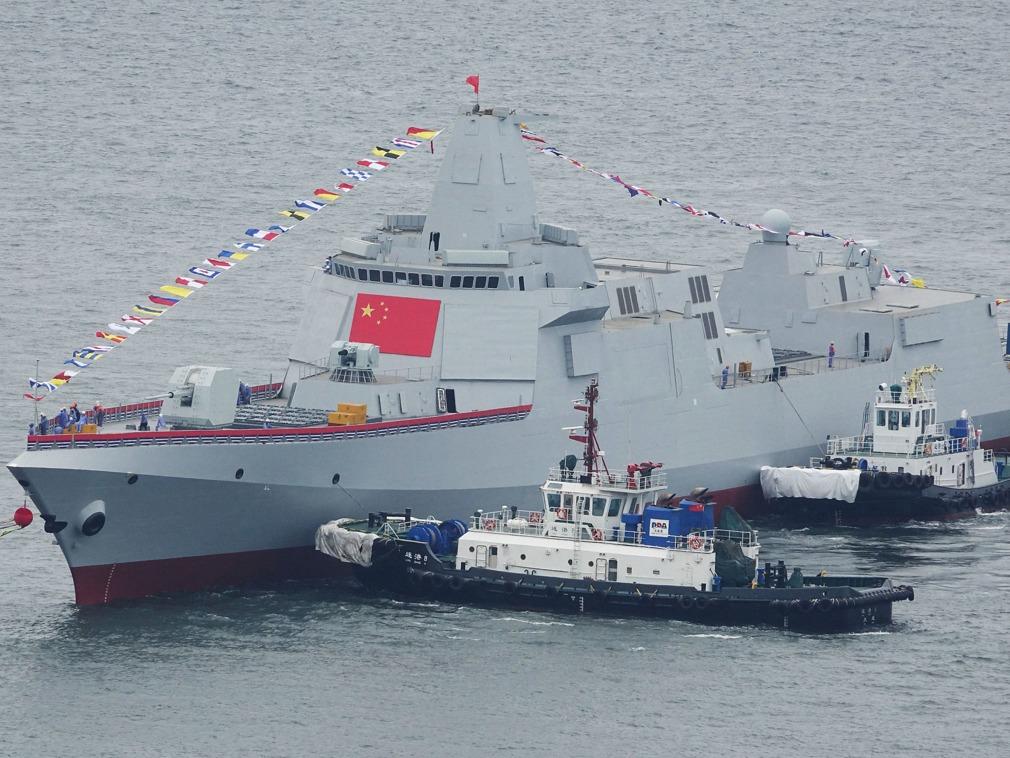 備戰閱兵055驅逐艦抵青島 首次與航母同框[視頻]_中國-多維新聞網