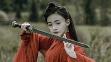 朝歌第1集《朝歌》首曝預告 東方神話史詩巨制氣質初顯-片花-完整版視頻在線觀看-愛奇藝