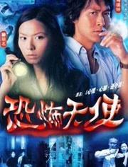美味情緣 粵語版-電視劇-全集-愛奇藝