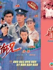 香城浪子-電視劇-全集高清正版視頻-愛奇藝