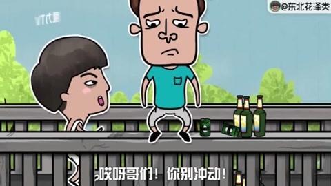 廢物點心大合集_20190402期-搞笑-高清正版影音線上看-愛奇藝臺灣站