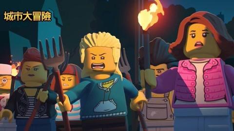LEGO City 城市大冒險第10集-兒童-高清正版影音線上看-愛奇藝臺灣站