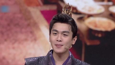 《王牌對王牌5》:綜藝《慶餘年》?張若昀來了!-綜藝-高清影音線上看–愛奇藝臺灣站