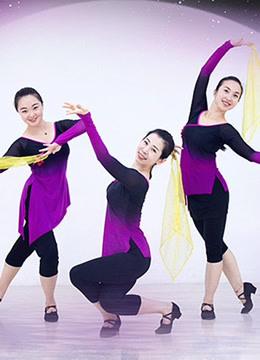 廣場舞大全 糖豆廣場舞_20200324期-健康-高清正版影音線上看-愛奇藝臺灣站
