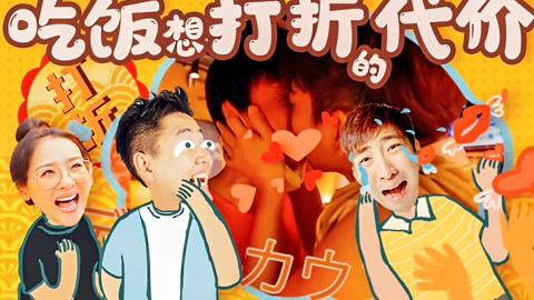 2020XFun吃貨俱樂部_20200617期-綜藝-高清影音線上看-愛奇藝臺灣站