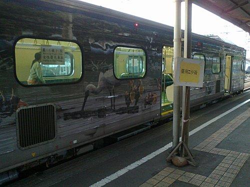 臺南火車站到臺南高鐵站怎麼去??? @ஐﻬღ 那一年の幸福時光 ღﻬஐ - nidBox親子盒子