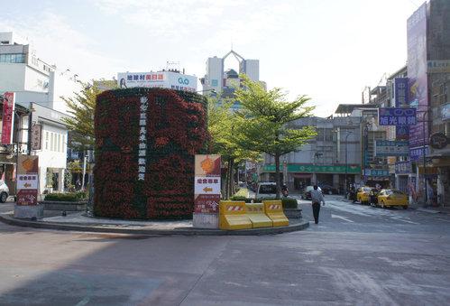 員林火車站 @河畔小築 - nidBox親子盒子