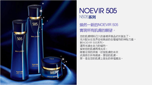 NOEVIR蘭碧兒-日本原裝進口保養彩妝&保健用品 @Red - nidBox親子盒子