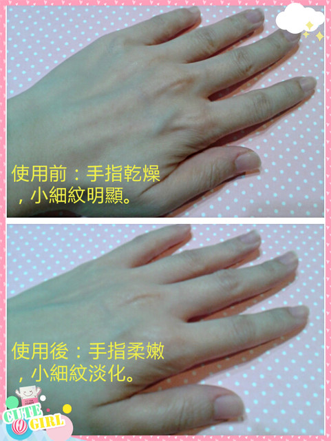 【美妝保養】Nail Pack 韓國美甲手指包膜 @王子愛公主 - nidBox親子盒子