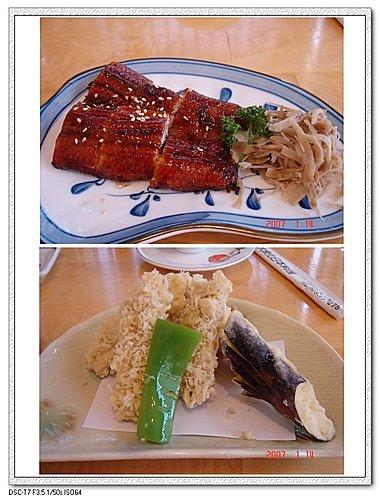溪湖的松神居日式料理餐廳 @愛的進行式 - nidBox親子盒子
