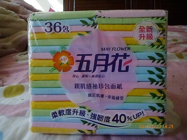 拿到的贈品.試用品.獎品25........... @紫妍的家 - nidBox親子盒子