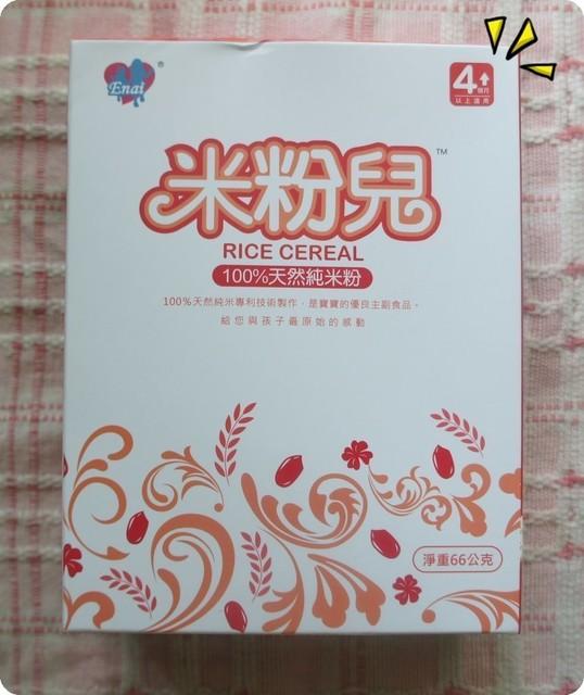 【 Enai -米粉兒】~100%天然純米粉。寶寶的優良主副食品 @winnie的點點滴滴 - nidBox親子盒子