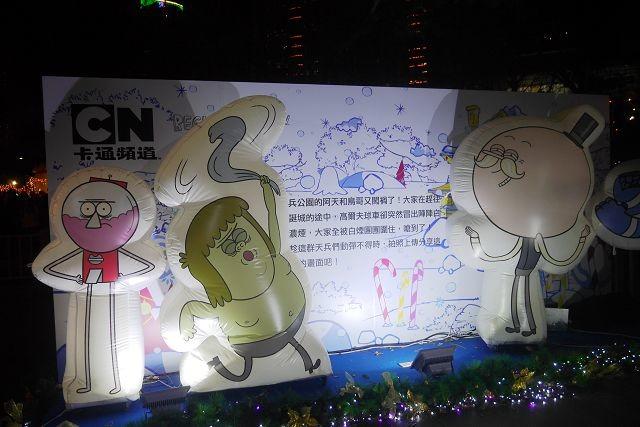 2015新北市歡樂耶誕城(板橋) @筱芳 - nidBox親子盒子