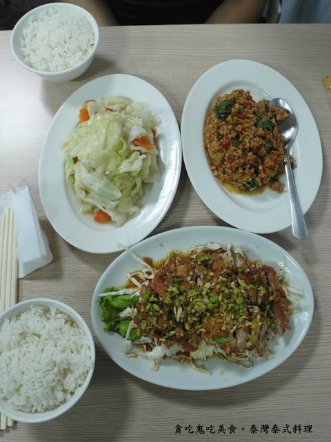 【高雄左營】泰灣泰式料理 @貪吃鬼 - nidBox親子盒子