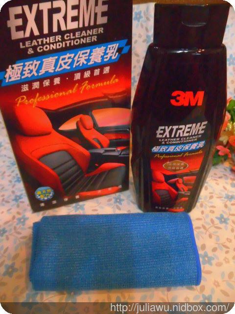 推薦【3M極致真皮保養乳】汽車皮椅/皮沙發/真皮皮包也要抹乳液拉! @Julia Wu 快樂盒子日記 - nidBox親子盒子