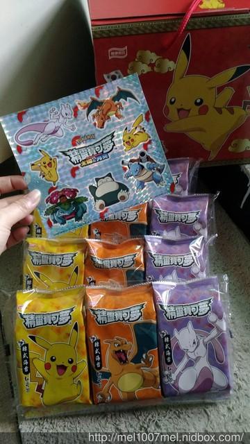 「體驗」聯華食品【精靈寶可夢 韓式海苔禮盒】 @綠玄 - nidBox親子盒子