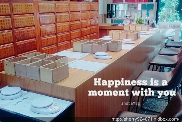 (超推)美德中藥行小小中藥師...在遊戲中學習認識中藥!! @林幸福a繽紛生活 - nidBox親子盒子