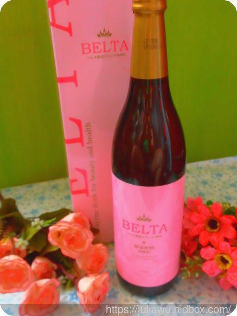 酵素推薦 : 日本超人氣的 BELTA酵素飲 一喝愛上啊~ @Julia Wu 快樂盒子日記 - nidBox親子盒子