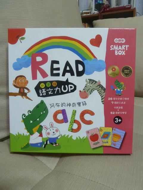 【康軒文教】小康軒SMART BOX益智遊戲盒-語文力(基礎版+擴充版)邊學邊玩體驗 @Zoe Liu - nidBox親子盒子