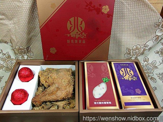 鹹食彌月禮盒推薦給有需要的朋友~好兆頭蘿蔔糕~彌月麻油油飯~彌月油飯鹹粿組合 @冠媽這一家 - nidBox親子盒子