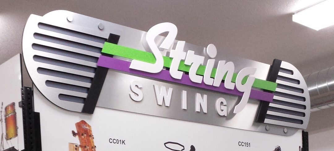 Dimensional Signage - String Swing Layered Logo