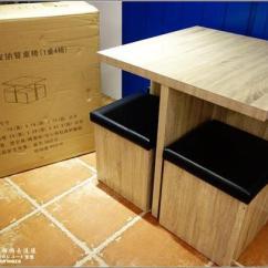 Chairs For Kitchen Table On A Budget Sharer 分享 分享文章 居家 麥德森收納餐桌椅 兼具實用與收納一 兼具實用與收納一物兩用的餐桌