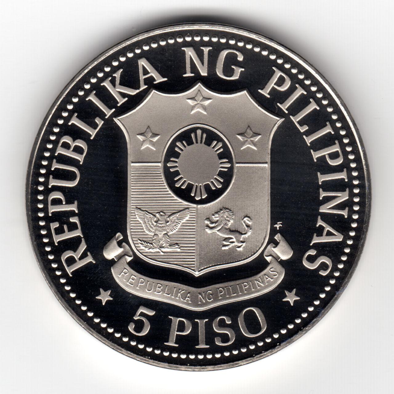 Pichori フィリピンの硬貨 1977年 5 PISO