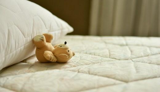 赤ちゃんの寝る時間とは?我が家のよく寝る子に育てる方法をご紹介!