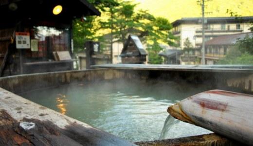 那須高原の温泉はどこがおすすめ?日帰りで入浴がしたい!
