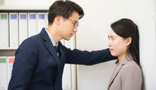 職場恋愛ってよくあること?周りに知られると気まずい雰囲気になる?