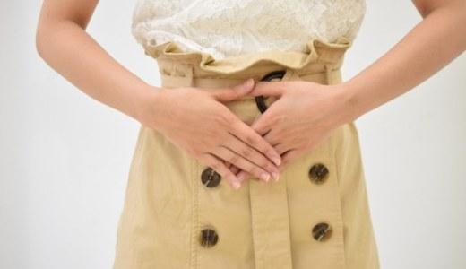 いつ妊娠検査に産婦人科に行けばいい?出産までの流れとは?