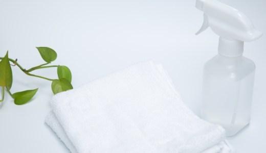 どうやって作るの?なるほど雑巾の手縫いでかんたんに作る方法をご紹介