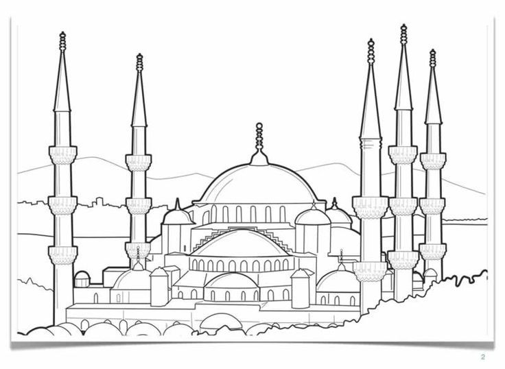 Download A Free Hagia Sophia Colouring Pages Picolour