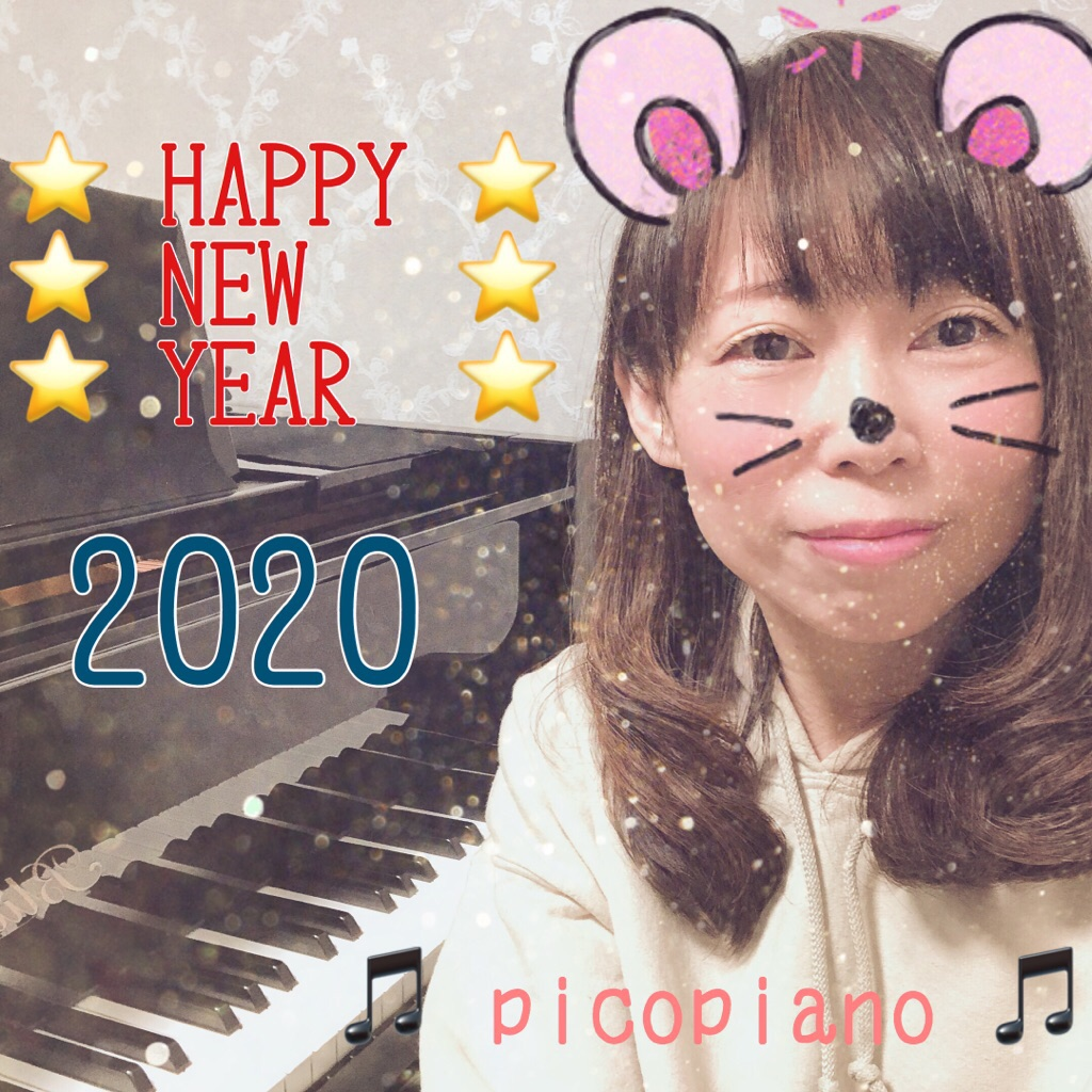 ブログアイキャッチ画像ny2020