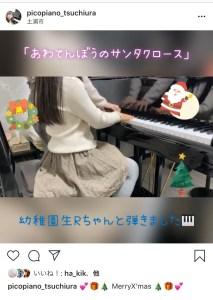 ブログ画像ピアノ連弾