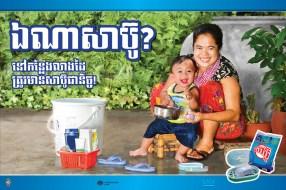 billboard mother