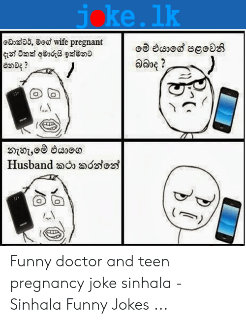 Corona Virus Jokes Funny In Sinhala