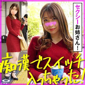 koo-0014 まなみ (大浦真奈美)