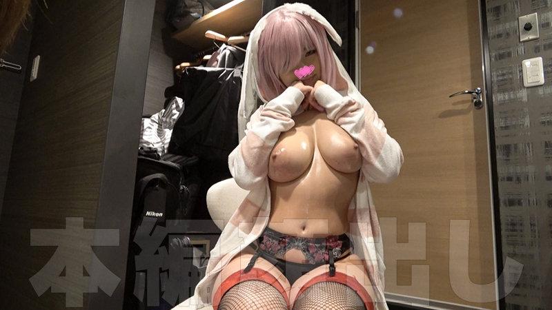 きょんこ 2の無料動画