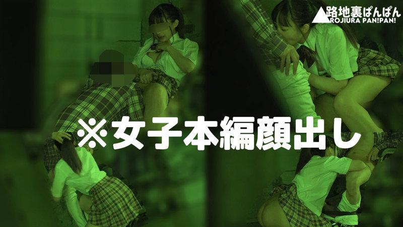 ぺろ(仮名)2