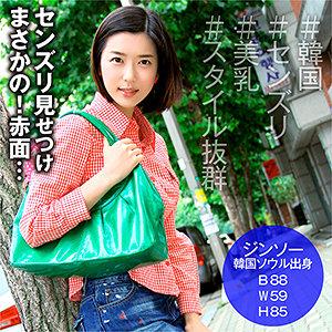 ジンソー from 韓国