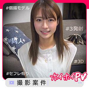 shpv-002 なっちゃん 2 (東條なつ)