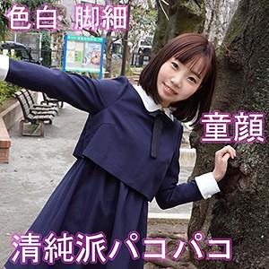 あみな 2nd