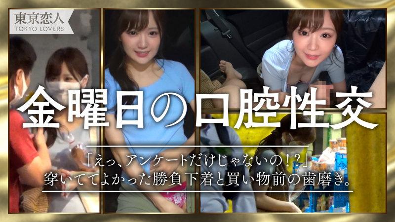 小野ゆうき1