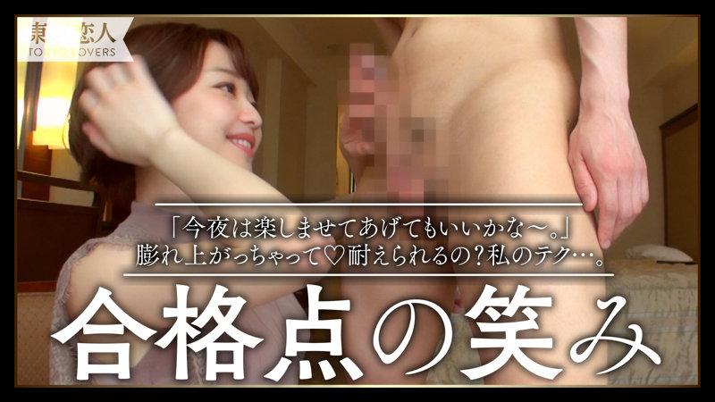 夕菜姫華3