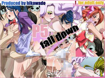 P5 fall down